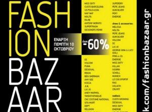 fashion-bazaar